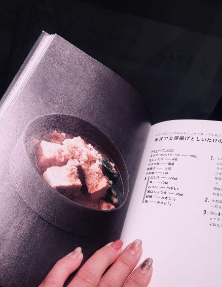 雑穀 雑穀をおいしく食べるRECIPE BOOK
