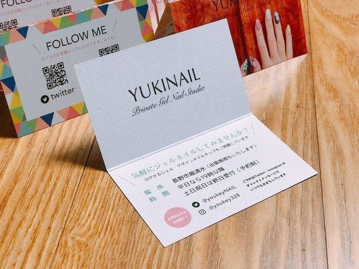 YUKINAIL ショップカード